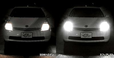 スフィアライト LED