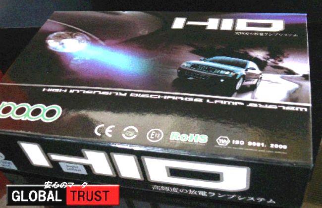 【HIDキット】 グローバル トラスト高品質なら!!