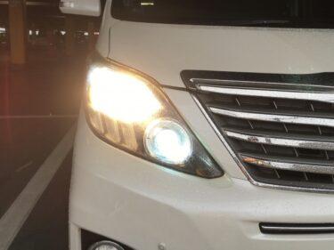 【オートバックス】ライトの交換費用や工賃はいくら?