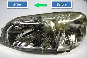 ヘッドライトの汚れ除去